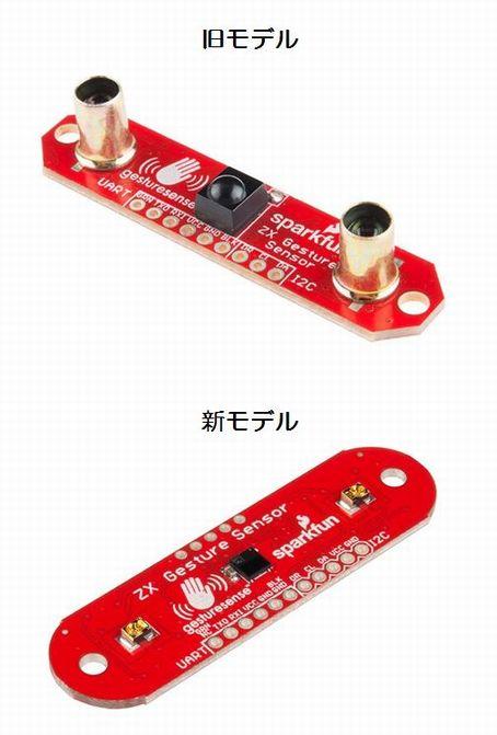 20170607a_ZX Sensor New_02