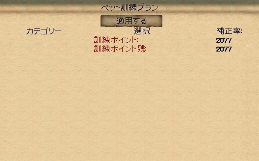 UO1236.jpg