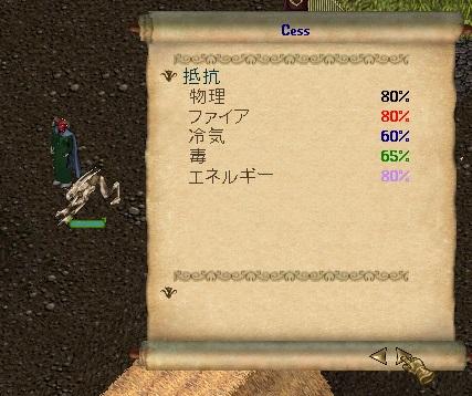 UO1240.jpg