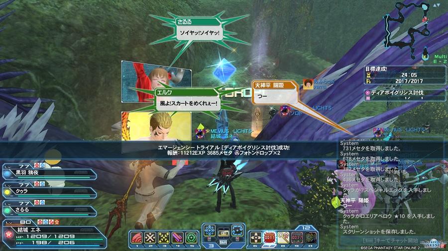 H29 5-25 虹泥