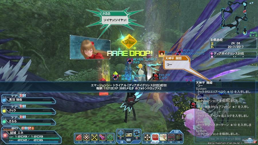 H29 5-25 虹泥2