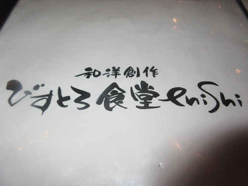IMG_4934 (2)