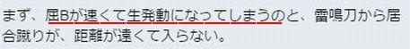 kobuki78papi.jpg