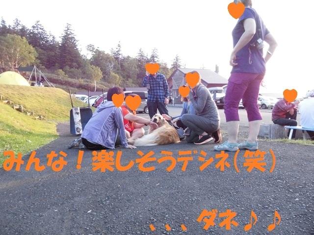 CIMG1484_P.jpg