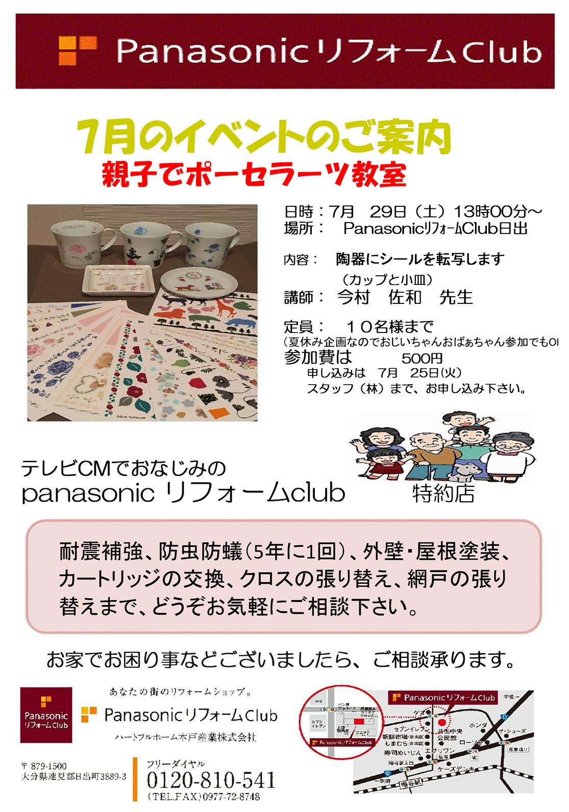 201707051707463a9.jpg