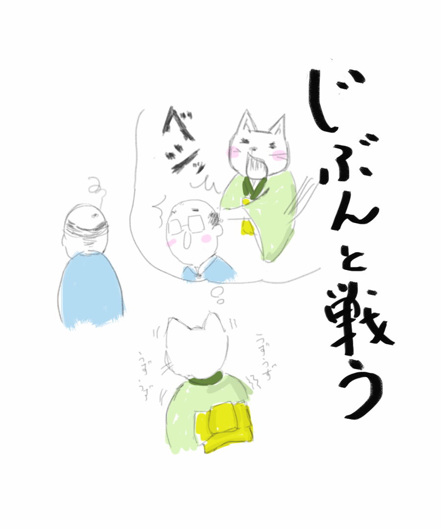 1706011.png