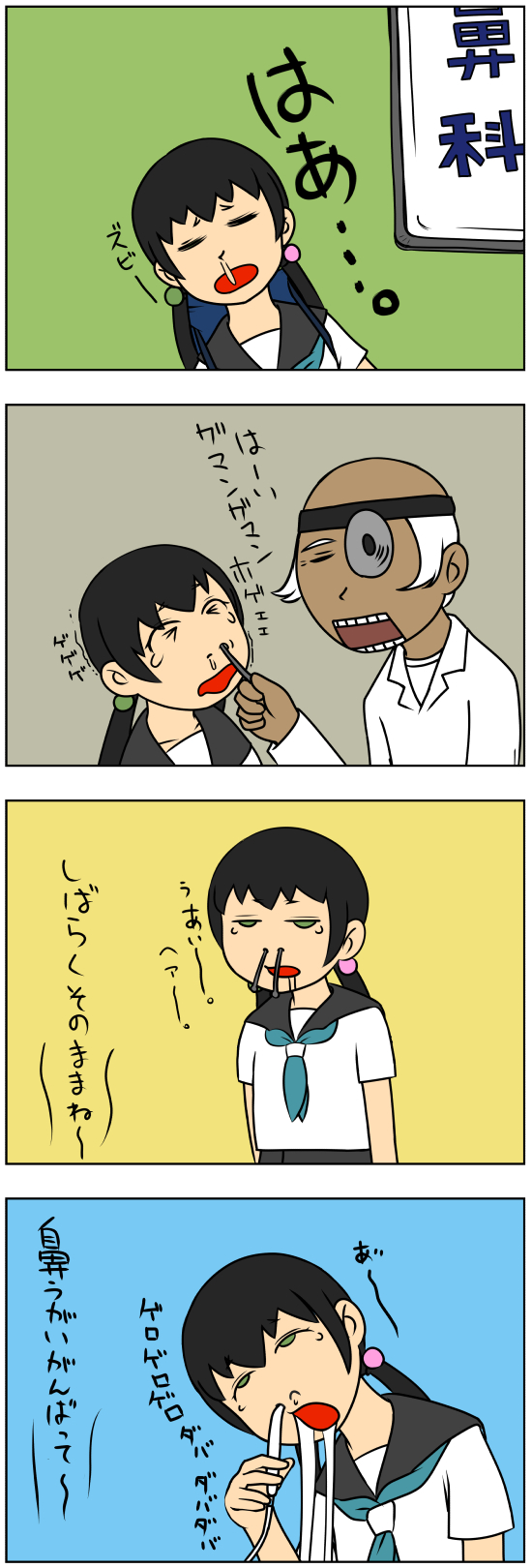 sansyokudanngochan-05-9.jpg