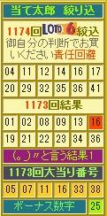 2017y05m12d_124434913.jpg