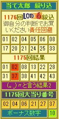 2017y05m18d_200411120.jpg