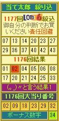 2017y05m22d_194805457.jpg