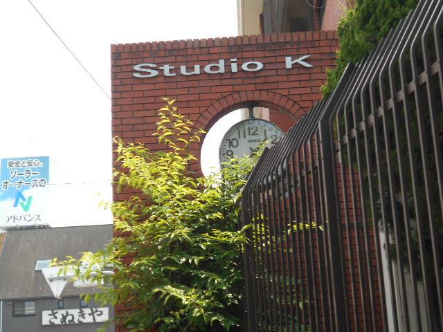 今年もスタジオKさんにて。