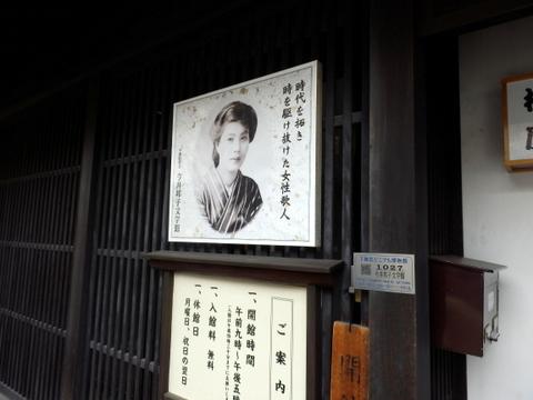 下諏訪 (128)
