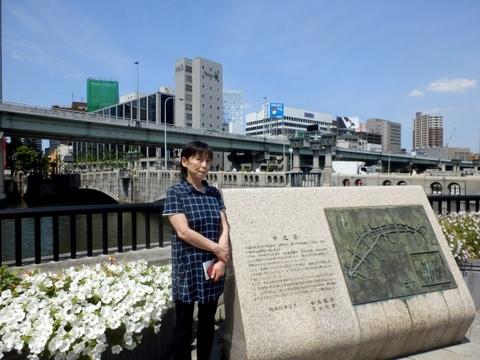 大阪 (38)
