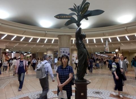 大阪 (87)