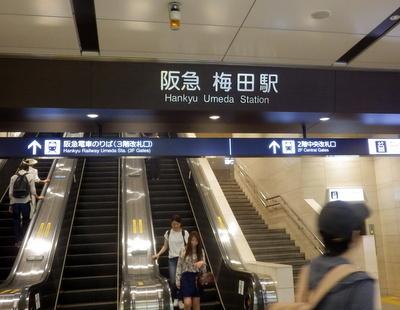 大阪-京都 (48)