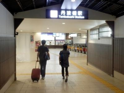 大阪-京都 (86)