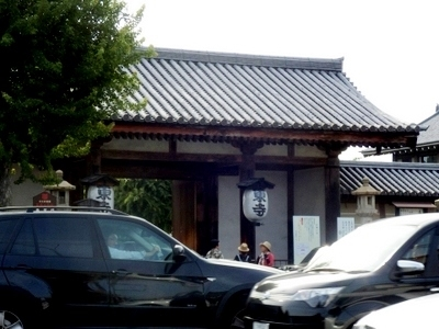 東寺 (1)