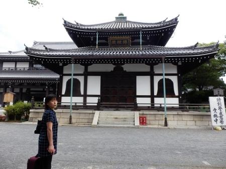 西本願寺 (45)