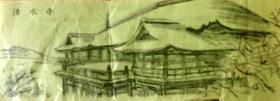 びわこ (7)