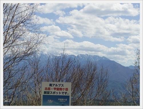 八ヶ岳IMGP6333-20170505
