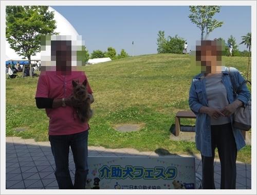 愛・地球博公園iIMGP6408-20170520
