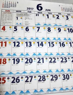 2017 カレンダー 潮汐 タイドグラフ 釣り サーフィン マリンスポーツ