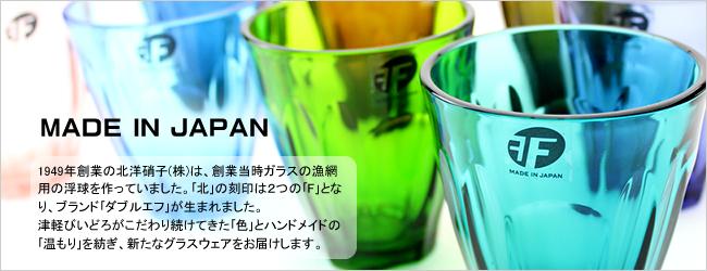 ff_top_kanban.jpg