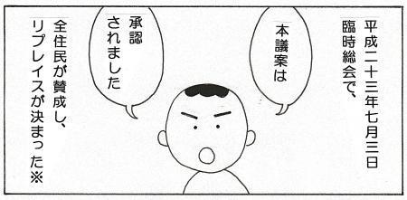 201705162114346ec.jpg