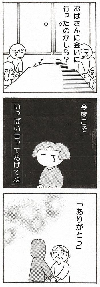 20170707233812787.jpg
