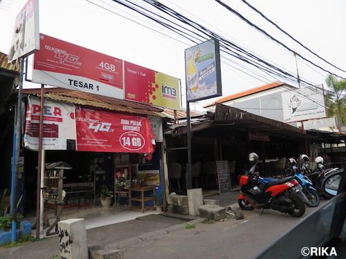 street2-07/01/17