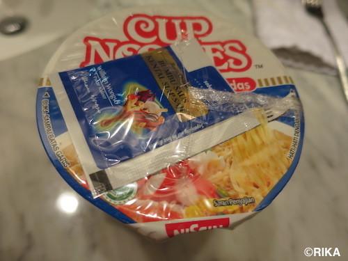 cup noodle27/03/17