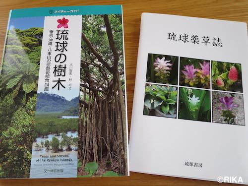 book07/05/17