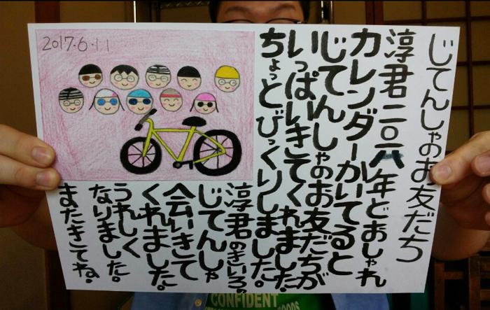 17_0611_10.jpg