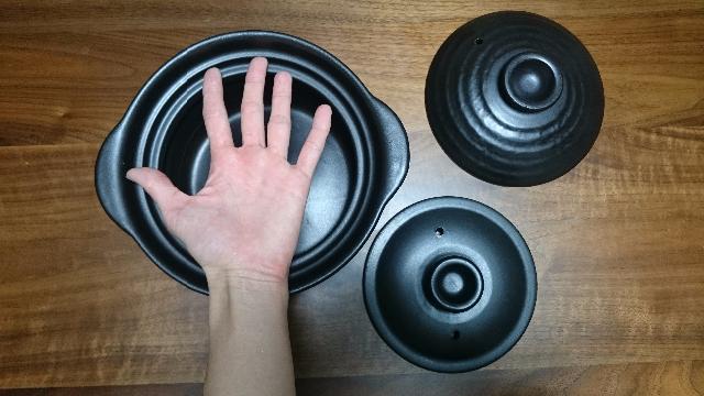 炊飯鍋大きさ