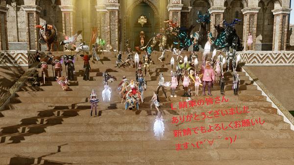 6月27日L鯖東集合写真