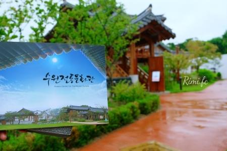 201707suwon_1-1.jpg