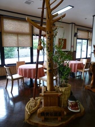 須賀谷温泉4