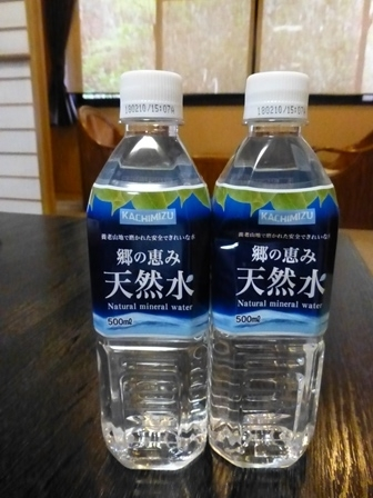 須賀谷温泉39