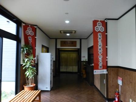 須賀谷温泉40