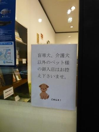 須賀谷温泉朝食19