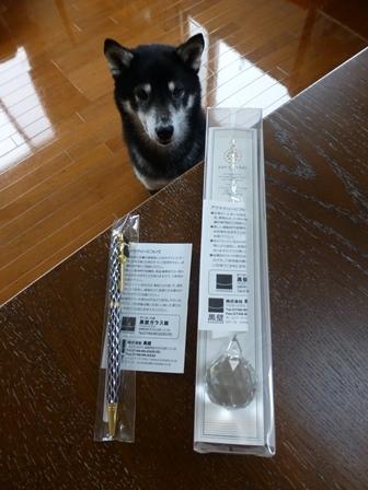 長浜旅行お土産編2