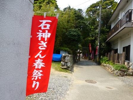 神明神社4