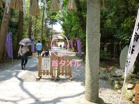 神明神社10
