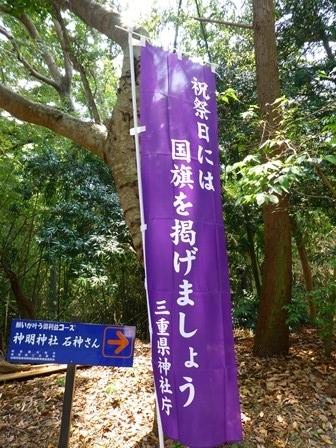 神明神社16