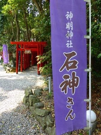神明神社19