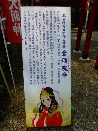 神明神社24