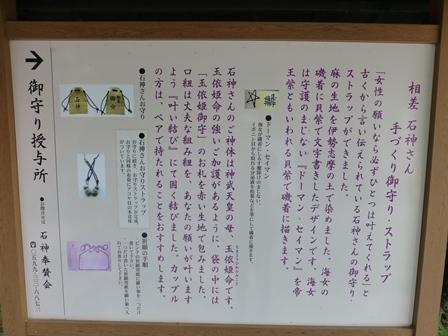 神明神社26