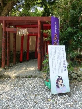 神明神社28
