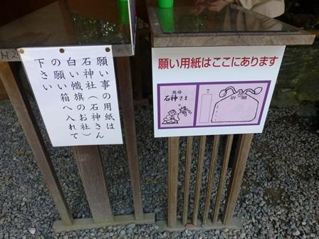 神明神社31