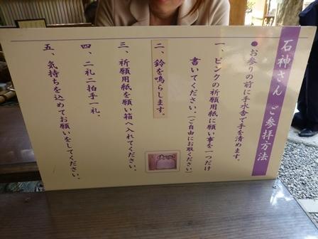 神明神社33